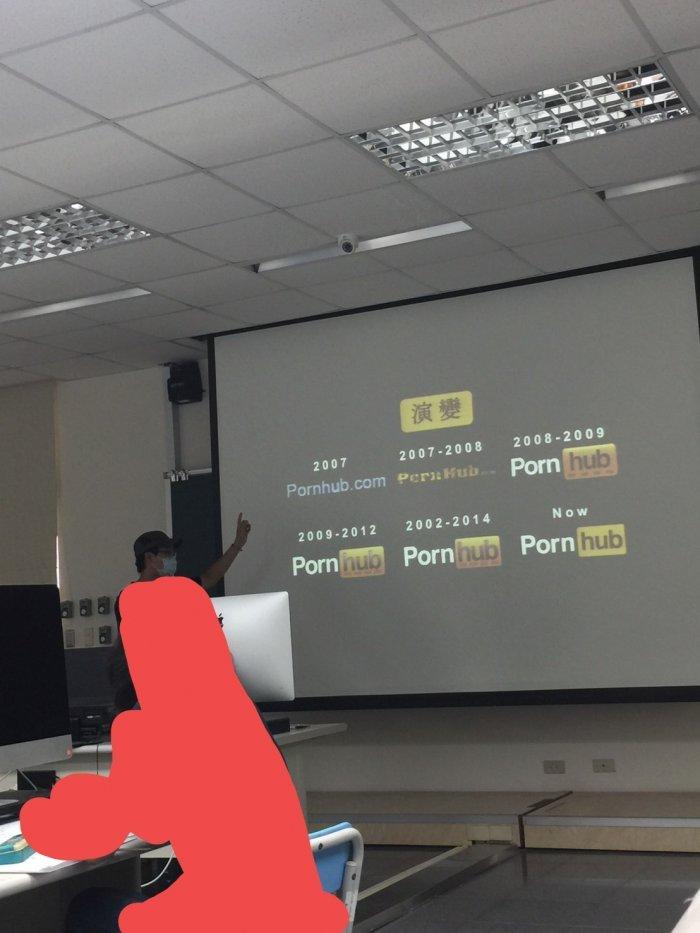 大學生「上課播橘黑網」超母湯 連「影片畫面」都放出來!