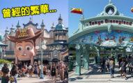 迪士尼因疫情「關閉3個月」模樣公開 慘變喪屍樂園