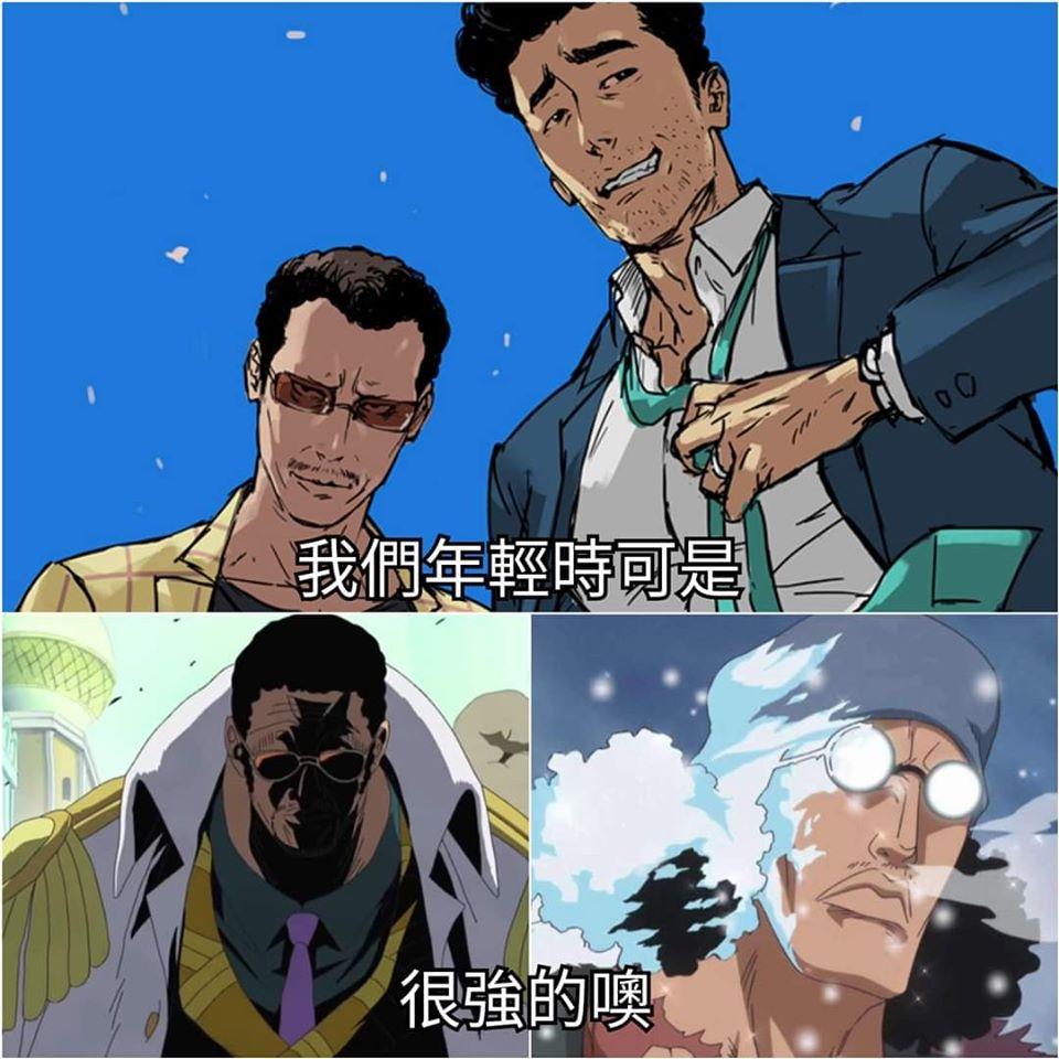 網友發現《航海王》和《蠟筆小新》「驚人巧合」 廣志年輕超強!