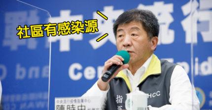 解封名單沒台灣是「政治大於疫情」陳時中:還是要繼續防疫