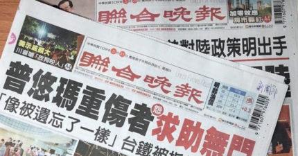 《聯合晚報》走入歷史!全台唯一晚報「敵不過時代」宣佈停刊