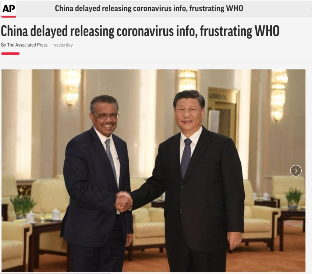 《美聯社》獨家爆「拖延疫情」真相 WHO為「獲得資訊」假捧中國!