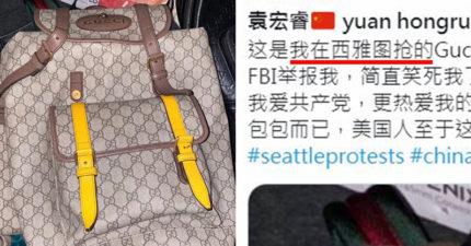 陸生炫耀「趁示威搶名牌包」被罵 他反嗆:把美國變第二個香港