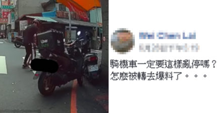 外送員「違規停車」反被網友讚爆 「暴衝臨停」原因曝光超暖心!