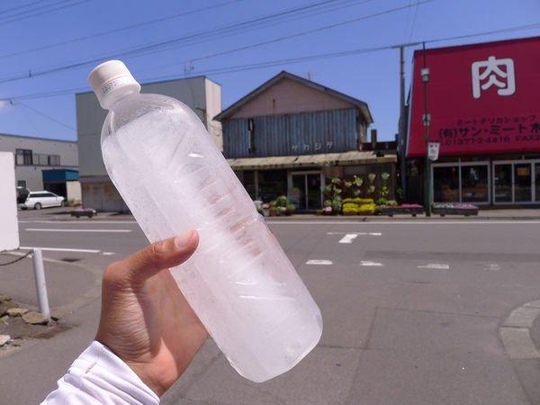 全家推出「冰塊杯」只賣10元 網驚呼:檳榔攤最大危機