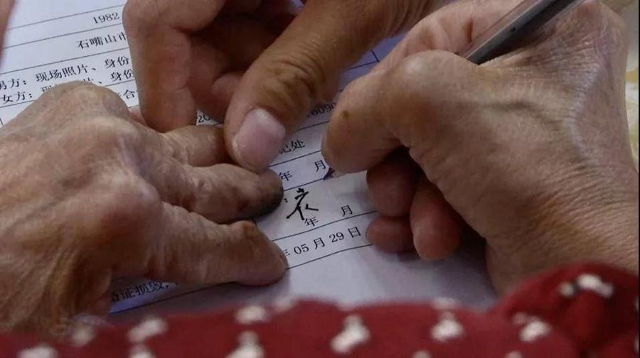 失明大媽「被嫌簽名太亂」不能離婚 她「苦練2年」達成心願!