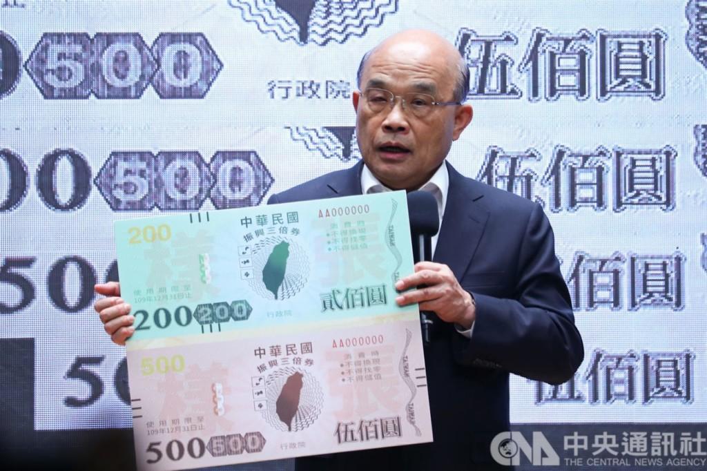 「振興三倍券」被質疑為何不直接給2千?蘇:有錢人拿了會忘記花