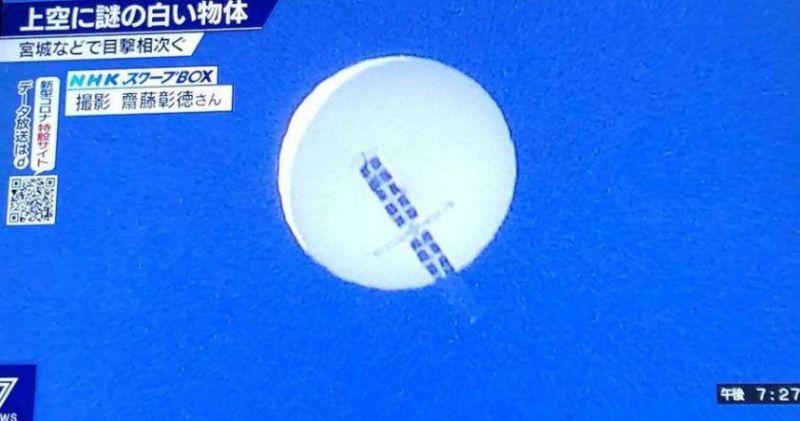 日本上空驚現「白色不明物體」 民眾恐慌:敵國派來的?