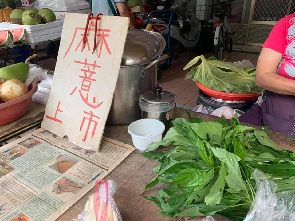 網PO「只有台中有」的神秘小吃 釣出一堆老饕:加地瓜才對味!