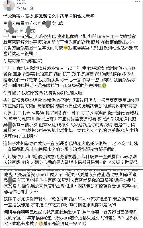 臨盆發現「老公外遇阿姨」 正宮曝光「不正經對話」淚控:他逼我離婚!