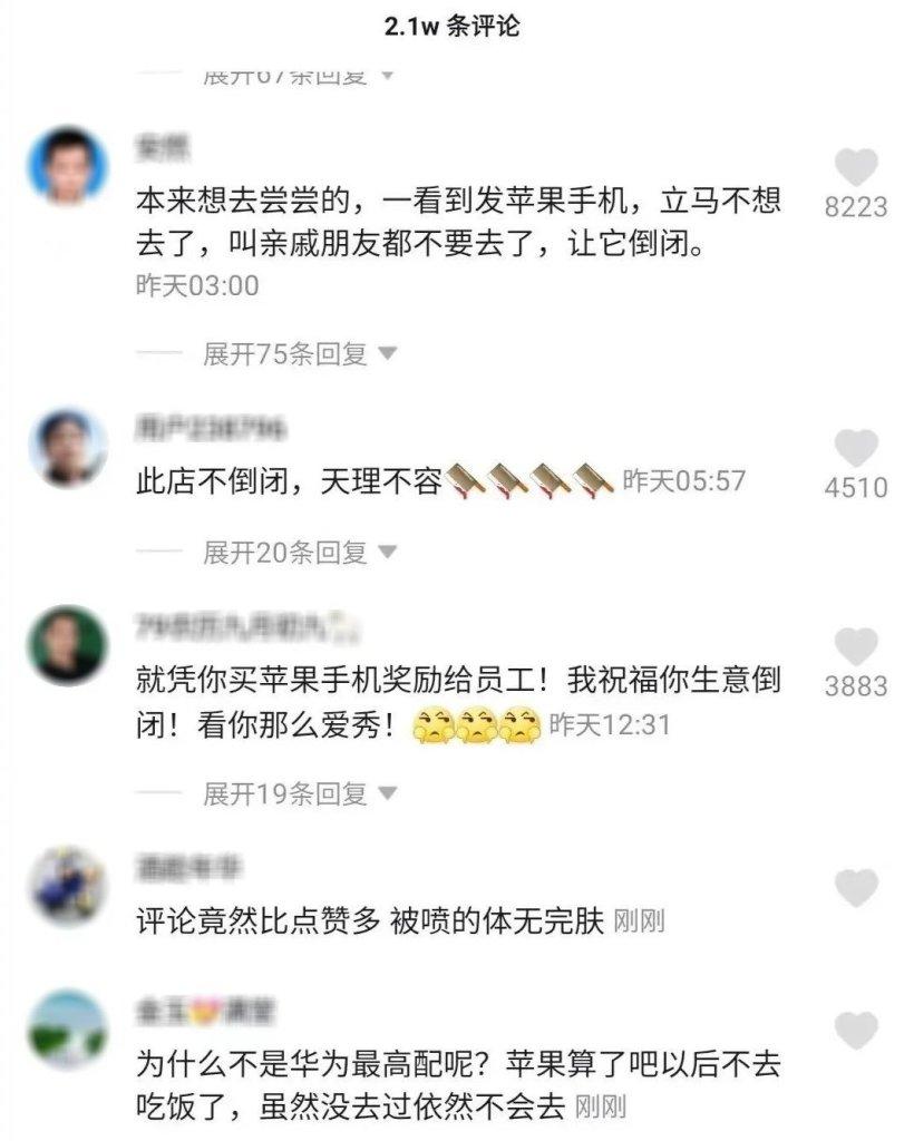老闆「送哀鳳獎勵員工」被罵翻 隔天「改送華為」向全國道歉!