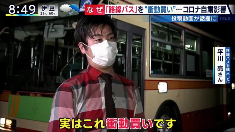 狂男因為「防疫太無聊」衝動買下一台公車 停在家裡畫面太浮誇