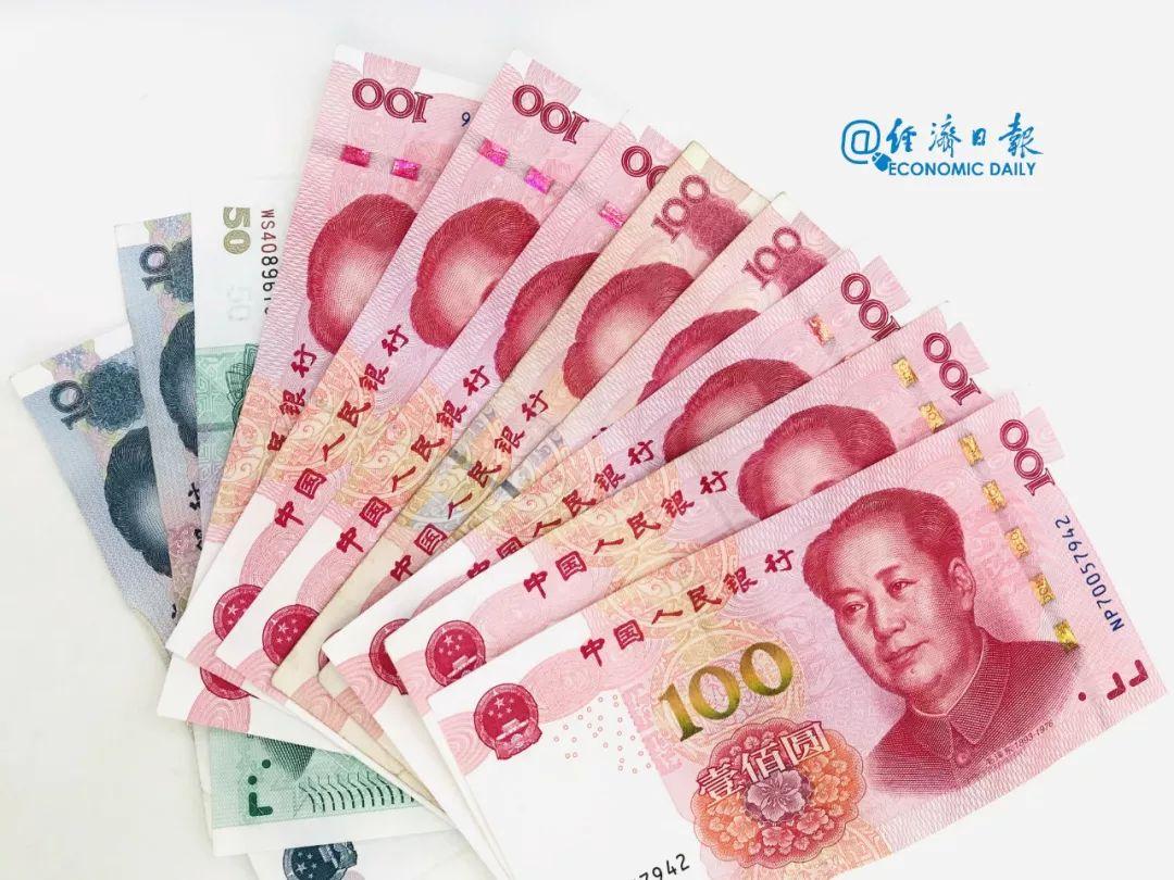 中國新規「私人存取10萬」要登記惹怒網友:領錢沒自由?
