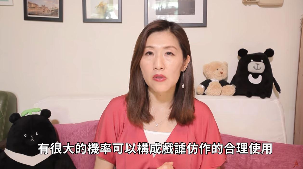 博恩《TAIWAN》被控侵權 律師:符合「4條件」就過關!