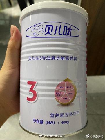中國醫生狂推薦「假奶粉」60童喝完「頭變異常大」發展遲緩