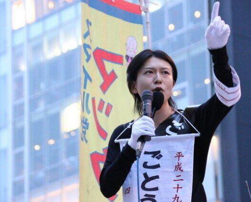 日本奇葩人物「參選行政首長」提超扯政見:讓「台灣回歸日本」