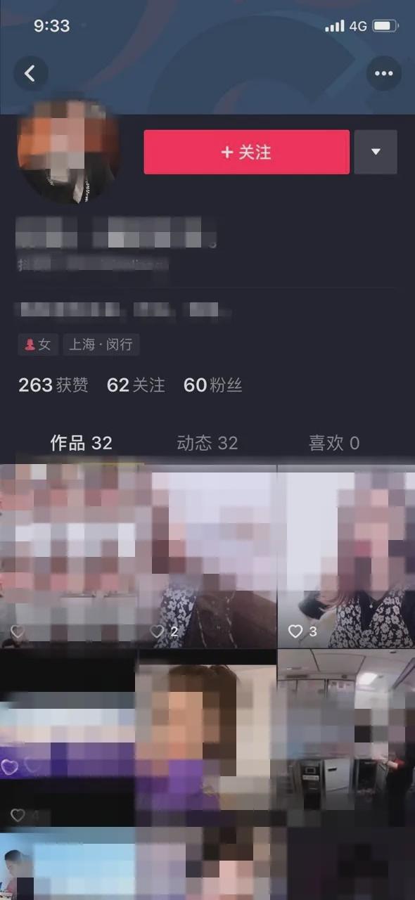 純情男「2個月砸42萬」網戀正妹空姐 見本尊傻眼:40歲大姐!