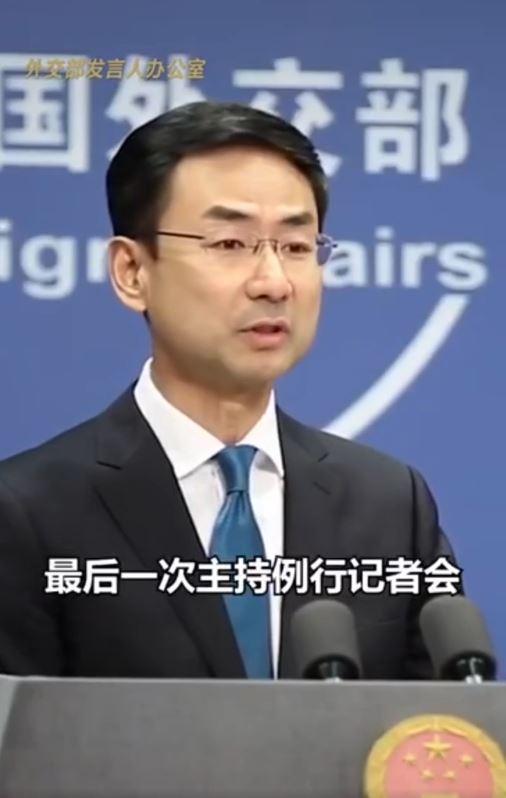 耿爽突卸任「外交部發言人」卻一臉爽 網驚爆:要去找譚德賽