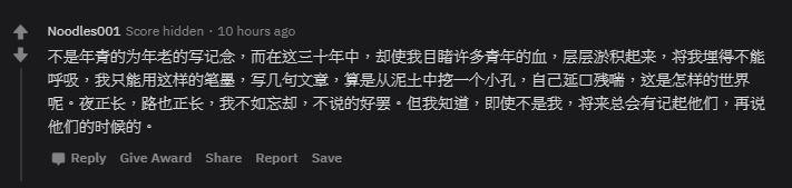 中國網友不畏審查「大聊6/4天安門」:只希望有年輕人記得
