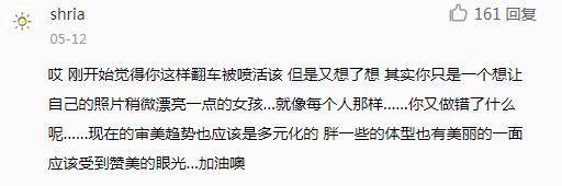 網美「真實長相」被偷拍公開 霸氣回:我教你們怎麼P!