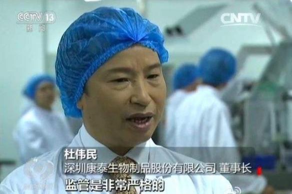 疫苗大亨「天價離婚」賠公司股份 前妻秒登「富豪榜」!