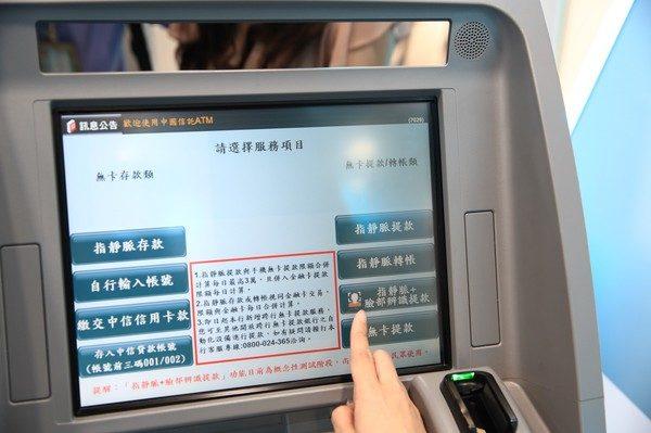 政府開放「ATM領三倍券」現金 「三家銀行」現領2000回饋!