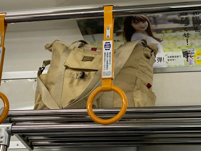國外旅客開箱「東京地鐵」大讚最優秀 網一看:北捷全都有!