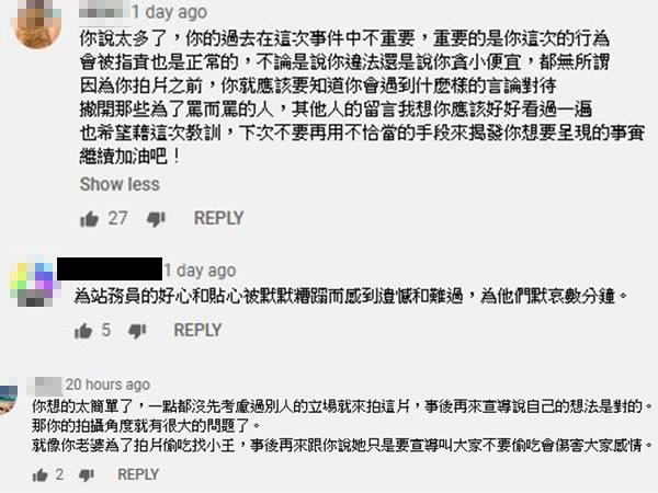網紅「拍逃票教學」北捷氣到報警 他喊冤:是為了解決問題