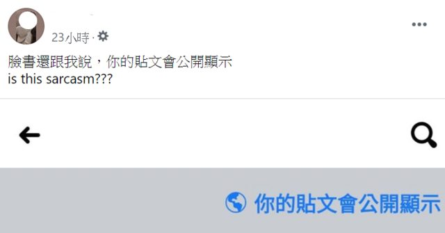 鄉民怨用臉書3年「只有1個讚」 網笑爛:年輕人比老人還笨
