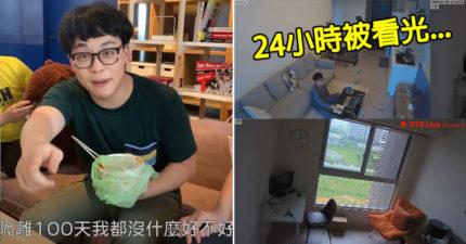 影/網紅為錢挑戰「隔離100天」 「24小時直播」變大家的寵物!