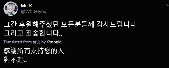 韓國過新法「畫蘿莉關5年」 網友無奈:只能搬來台灣了...
