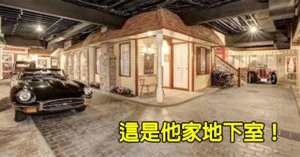 賣300坪豪宅...最貴卻是「地下室」 走進就「穿越回50年前」!