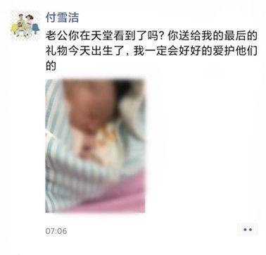 李文亮醫師妻「順產男嬰」 「37字文」淚喚老公:你送的禮物...