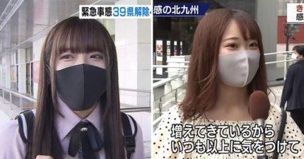 電視台街訪「女生脫口罩」太驚人 清純妹戴著「羞羞球上街」!