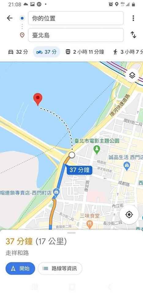 外送員接單「送台北島」以為開玩笑 過來人:得騎水上摩托車送