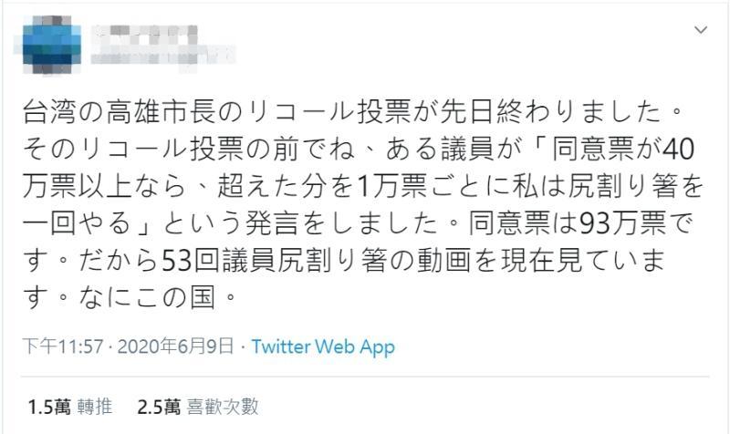 「呱吉PP斷筷」國外爆紅 日網友超崇拜:台灣人就是有誠信!