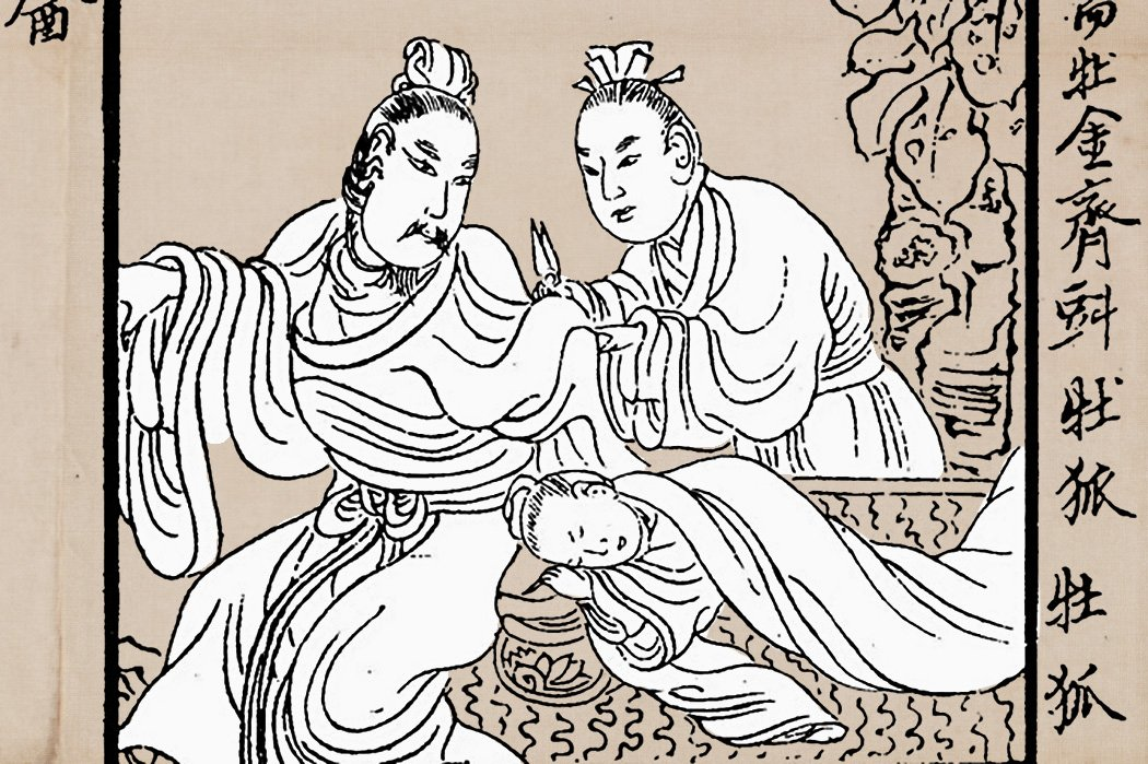 學者爆漢代超多「彩虹皇帝」 漢哀帝怕吵醒「最愛的男人」只好斷袖!