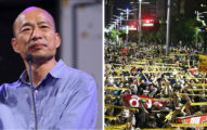 快訊/韓國瑜「開票僅1小時」確定被罷免 創造新台灣紀錄!