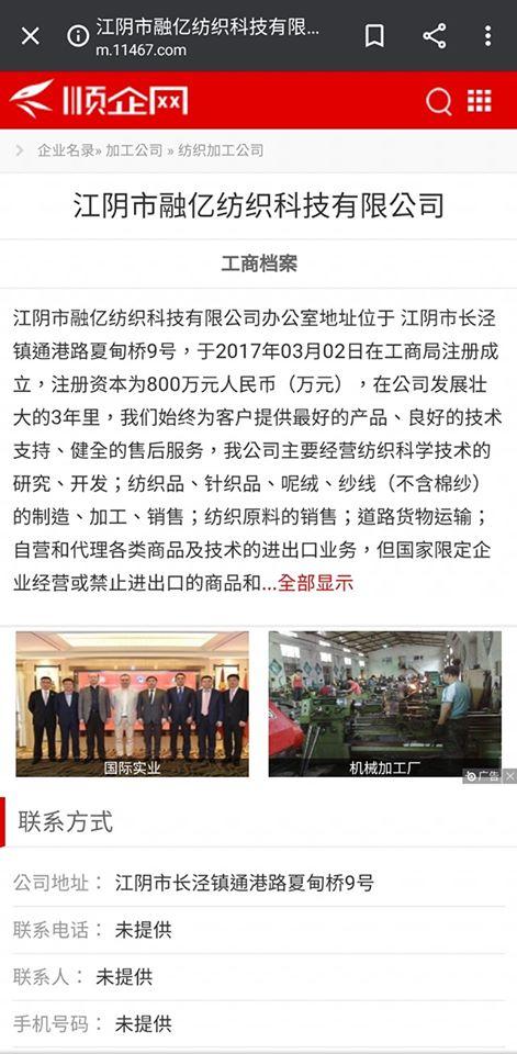 「假MIT口罩」暴利賣菲律賓 產地「中國台灣」還印黨徽!