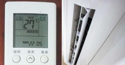 冷氣調「27度太冷」多1度又太熱 神網友:不要選自動才舒服