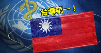 全球75個經濟體「防疫表現」評比 台灣「第1名」巴西慘墊底!