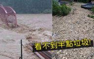 日本致災暴雨「退水後景象」超驚人 網友狂讚嘆:完全沒垃圾!