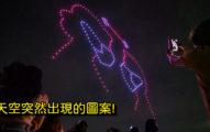 南韓政府擔心「民眾太鬆懈」 緊急用「整片天空」提醒戴口罩!