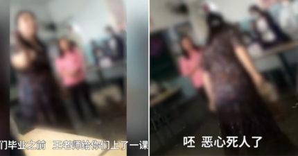 女老師畢典沒收到花「爆氣吐口水」軟禁國小生:沒送花不准回家
