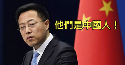 英國「公開撐香港」直接打臉中國 趙立堅氣瘋:外人不要干涉!