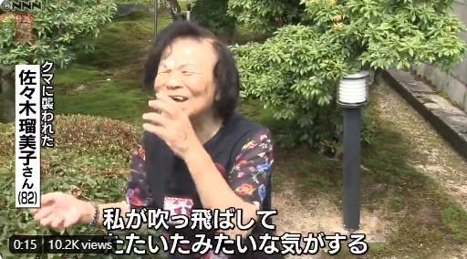 82歲阿嬤「單挑黑熊」過肩摔 霸氣嗆:我直接把他摔飛!