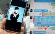詐騙集團「假冒林俊傑」騙到25歲女!拿地契衝銀行:JJ說要送禮物給我