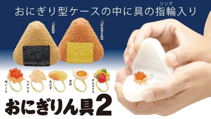 情人節求婚靠這款!5種配料的「飯糰戒指」讓你把吃貨娶回家