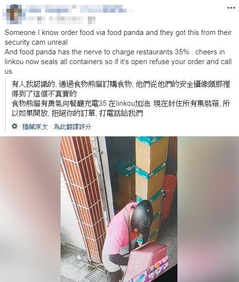 外送員又被爆「偷吃客人餐點」氣壞店家 官方澄清:誤會他了!