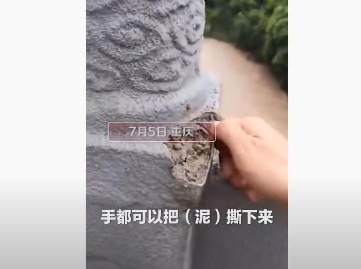 重慶水泥橋「輕輕一剝」就碎裂!當局證實「手撕橋」是真的